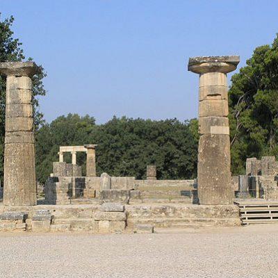 Heraion Olimpia